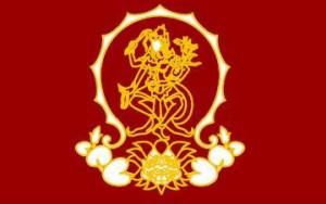 Gambar Bendera ISI Denpasar