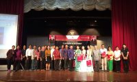 Lestarikan Kesenian Rakyat, ISI Denpasar – Sangmyung Universitas Jalin MoU